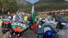 Мотористи от 27 страни - в Парада на нациите в Бургас