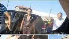 САМО В ПИК! Кърваво меле посред бял ден - цигани млатят с брадва българи, трошат колата им и псуват (ВИДЕО 18+)