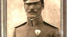 В ЗНАК НА ПОЧИТ! Ликът на полковник Борис Дрангов грейна на блок в Гоце Делчев