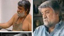 ШОКИРАЩИ ПРИЗНАНИЯ! Вежди Рашидов в покъртителна изповед за болестта си: Прокопиев е най-големият ми враг