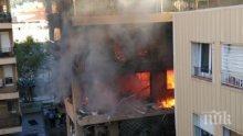 ГОЛЯМ ВЗРИВ! Гръмна газова инсталация в Барселона, има ранени