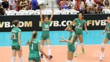Волейболните националки (до 23 години) ще играят на полуфиналите на Световното първенство