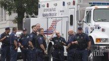 Екшън! Един убит и трима ранени след стрелба в училище в САЩ