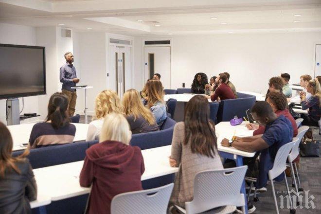 Ето къде в чужбина напират да учат младите българи