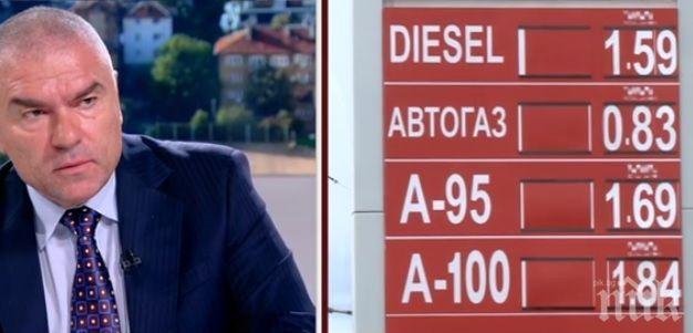 ЕКСКЛУЗИВНО! Марешки проговори - продава ли петролния си бизнес и ще се откаже ли от шефския пост в НС?