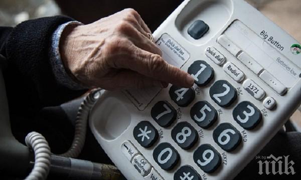 Ха сега, де! 72-годишна пенсионерка мина на другия бряг - помага на телефонни измамници да обират възрастни хора