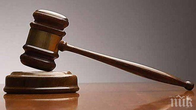Убиец, който затрил колега по жесток начин, отива на съд