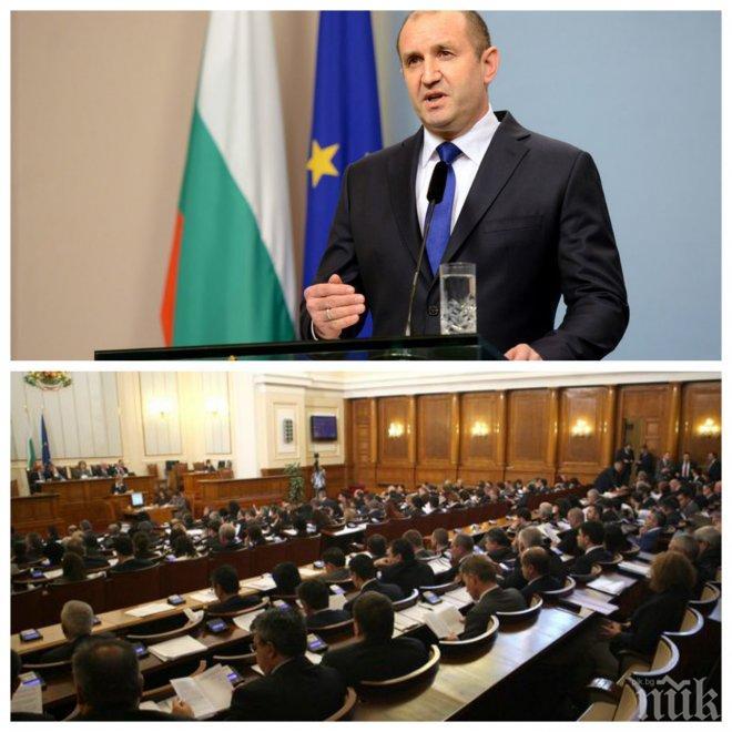 ПЪРВО В ПИК! Ветото на Румен Радев не мина в парламента