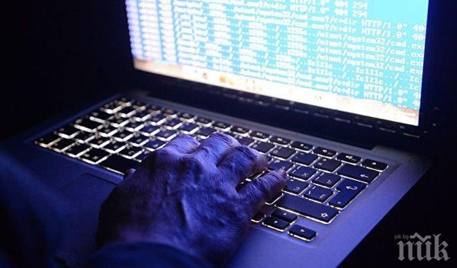 Заедно! Русия призова САЩ за създаване на съвместна група за кибербезопасност