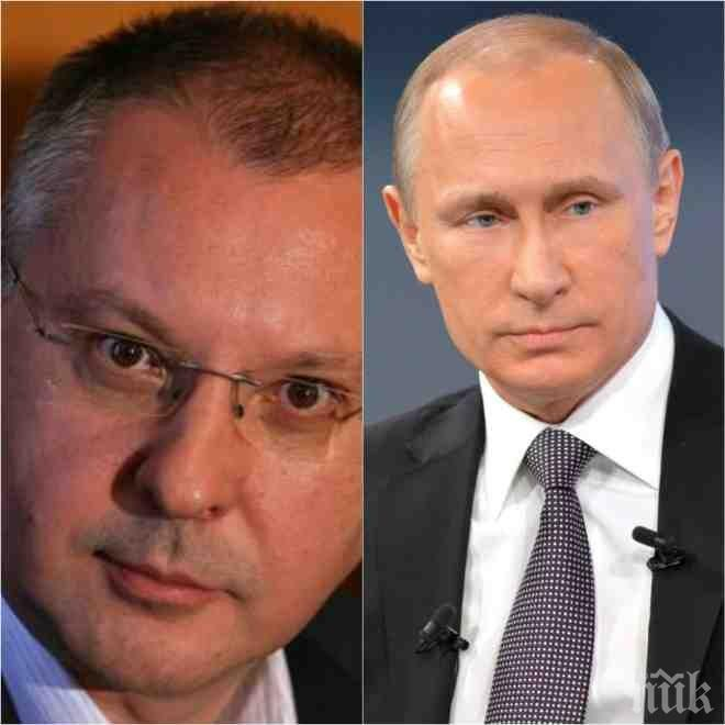 ИЗВЪНРЕДНО В ПИК TV! Станишев с остър коментар по скандала с доклада за заплахата от Русия