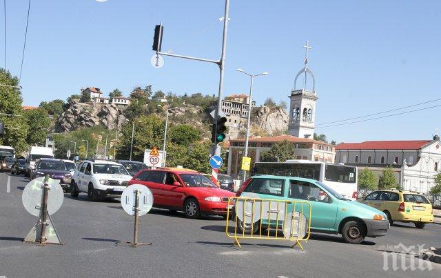 Пловдив под обсада от багери на ВиК