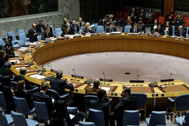 Поредният кръг от преговорите за бъдещето на Сирия стартира днес в Казахстан