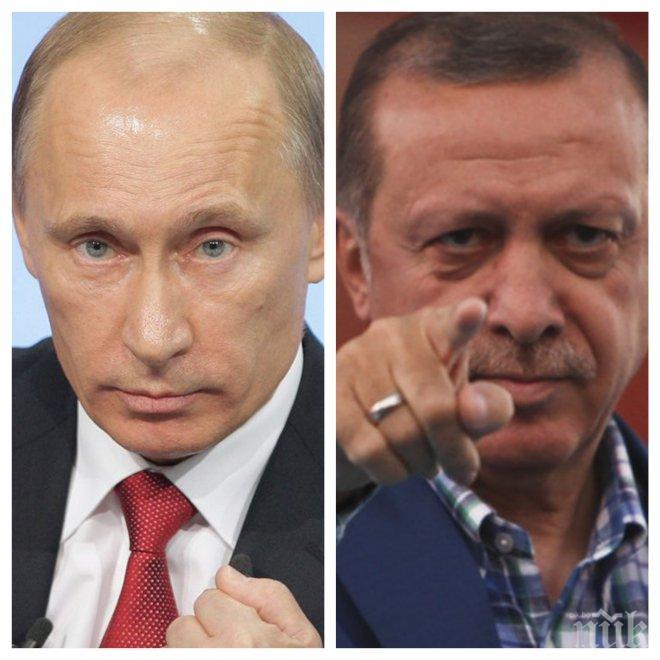 ТАЕН ЗАГОВОР! Путин и Ердоган прибират милионите на отявлени русофоби у нас - президентът на Турция търгува влизането си БРИКС срещу наказание за враговете на руския си колега