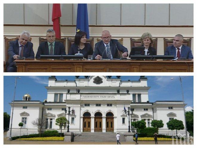 Депутатите си дадоха ваканция на 15 септември