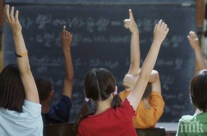 Украйна без българско училище