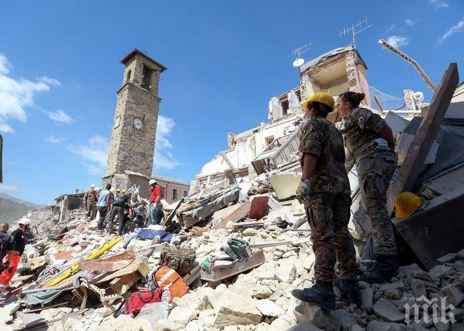 Помощ! Италия ще получи 1,2 милиарда евро от Европейския съюз заради щетите от земетресенията от последните две години