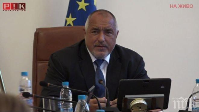 Борисов разпореди: До петък да ми се докладва, за да говоря с Порошенко за забраната на българския в Украйна!