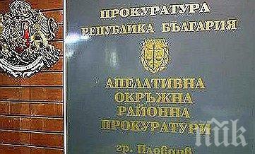 Спецгрупа от 40 прокурори следи делата за бити медици в Пловдив