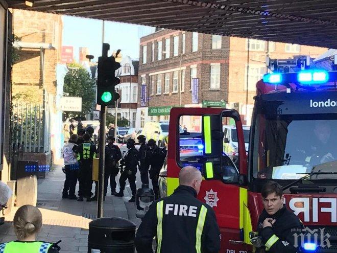 Силите за сигурност: терорът в Лондон не е самоубийствен, но бомбата е с часовников механизъм