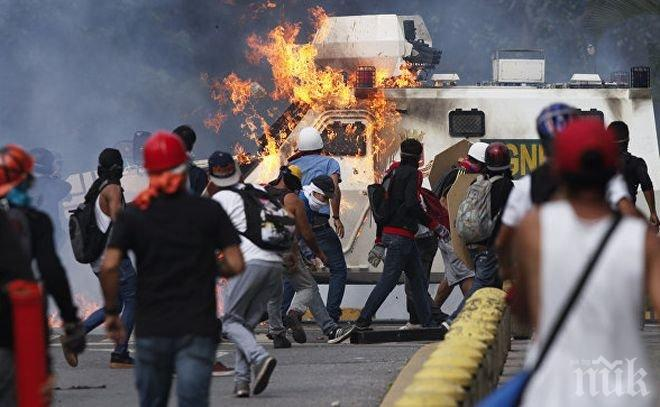 Контра! Опозицията във Венецуела отказа да участва в мирни преговори с правителството в Санто Доминго