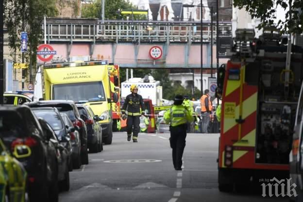 ИЗВЪНРЕДНО! Взривът в лондонското метро е от самоделна бомба