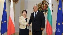 Борисов посрещна полския премиер в Министерски съвет - ето какво ще обсъждат (СНИМКИ)