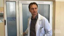 Сипмпозиум за инсулта събира в София светила в медицината