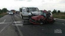 ВНИМАНИЕ! Катастрофа затруднява движението на пътя Симитли – Кресна