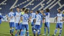 Университатя с изстрадана победа, българите не играха