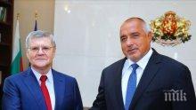 ПЪРВО В ПИК! Борисов на четири очи с руския главен прокурор Юрий Чайка (СНИМКИ)