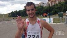 БРУТАЛНО! Заклаха руския атлет Николай Иванов