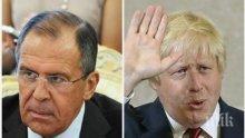 Сергей Лавров и Борис Джонсън обсъдиха възможностите пред диалога между Русия и Великобритания