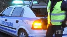 Арестуваха джигит без книжка, спретнал си гонка с полицаи