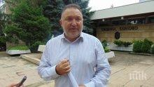 Засекретиха делото срещу кмета на Карлово
