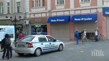 Пребиха клошар в центъра на Пловдив