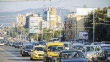 Отново зверски трафик в центъра на София