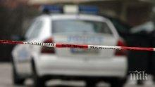 Роднини се млатят, налетяха и на полицай