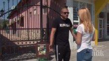 Искат постоянен арест за сина на убития бизнесмен от Виноградец