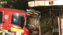 Пожар на метри от дом за деца в Стара Загора (СНИМКИ)