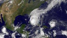 "Ураганът ""Мария"" е отслабнал до буря от втора категория"