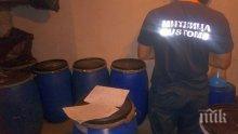 Удар на митничарите в Бургас! Разкриха таен склад с 543 литра нелегален алкохол
