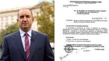 """ЕКСКЛУЗИВНО В ПИК! Мирише на """"Президент гейт""""! Ето документите, които уличават г-н Лъжа (ДОКУМЕНТИ)"""