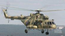 Огън на руски хеликоптер погрешка удари цивилни автомобили! Има ранени