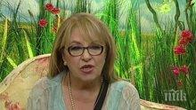 Марги Хранова посочи кой е хиперактивен в Къщата на ВИП Брадър и кого харесва