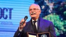 Българското кино получи признание в Евразия