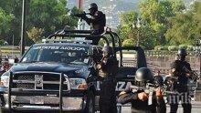 Девет души загинаха при сблъсъци между въоръжените сили на Мексико и членове на въоръжена групировка