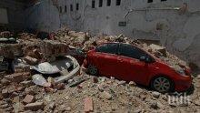 Броят на загиналите при земетресението в Мексико достигна до 91 души
