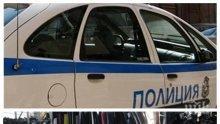 ОТ ПОСЛЕДНИТЕ МИНУТИ! Разбиха склад за крадени коли в София
