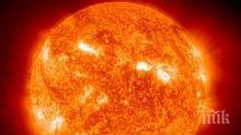 ШОКИРАЩА ПРОГНОЗА! Планетата пред заплаха - Слънцето ще се разсърди на Земята