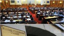 ИЗВЪНРЕДНО В ПИК TV! Депутатите избират новите членове на ВСС
